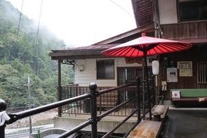2011.9.30-1 真賀温泉.JPG