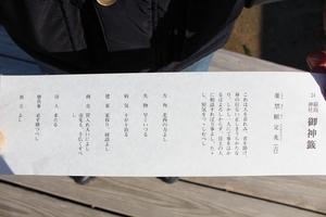 2012.1.7-25.JPG
