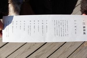 2012.1.7-26.JPG